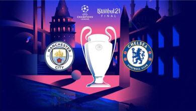 موعد مُباراة مانشستر سيتي وتشيلسي في نهائي دوري أبطال أوروبا والقنوات الناقلة