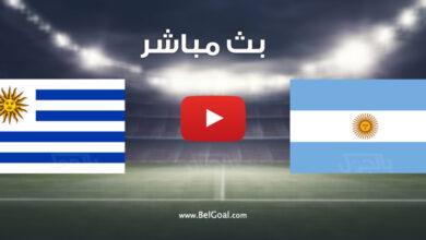 مباراة الأرجنتين وأوروغواي