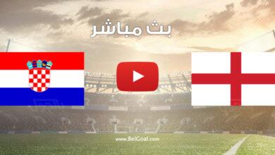 مباراة إنجلترا وكرواتيا