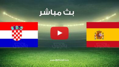 مشاهدة مباراة إسبانيا وكرواتيا