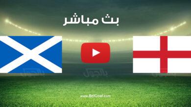 مباراة إنجلترا واسكتلندا