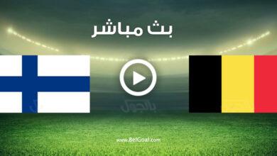 مشاهدة مباراة بلجيكا وفنلندا
