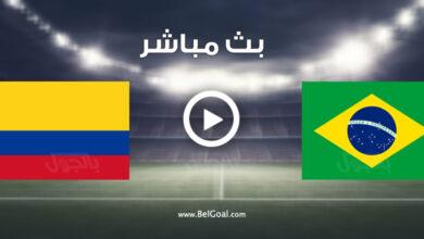 مشاهدة مباراة البرازيل وكولومبيا