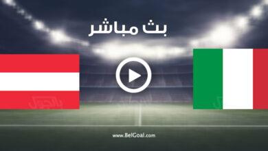 مشاهدة مباراة إيطاليا والنمسا