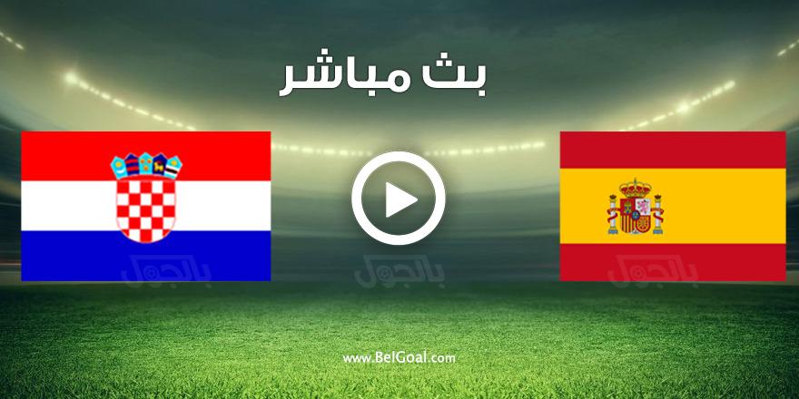 مباراة إسبانيا وكرواتيا