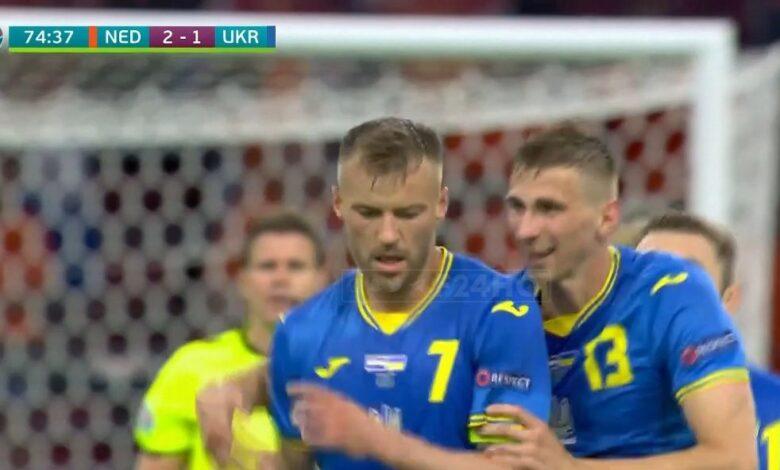 هدف اوكرانيا الاول الخرافي في مرمى هولندا 2-1 يورو 2020