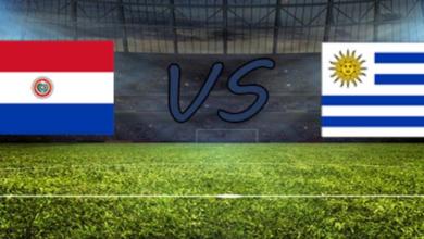 موعد مباراة اوروغواي و باراجواي اليوم والقنوات الناقلة.. كوبا أمريكا