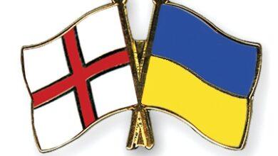 انجلترا واوكرانيا