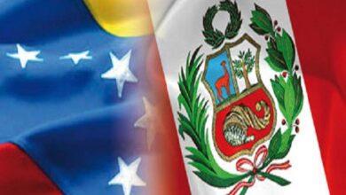 فنزويلا وبيرو