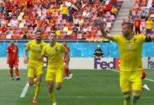 اهداف مباراة اوكرانيا ومقدونيا الشمالية 2-1 يورو 2020