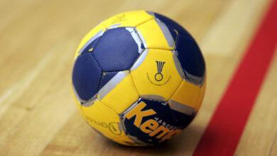 حجم كرة اليد