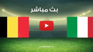 مباراة إيطاليا وبلجيكا