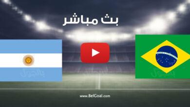 مباراة البرازيل والأرجنتين