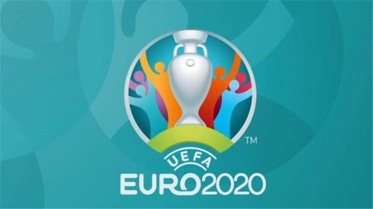كأس أمم أوروبا 2020