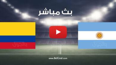 مباراة الأرجنتين وكولومبيا