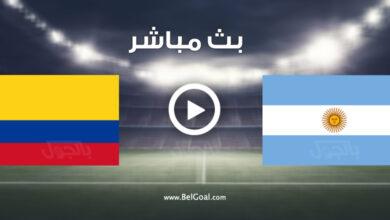 مشاهدة مباراة الأرجنتين وكولومبيا