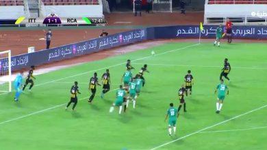 هدف الرجاء الثاني ضد الاتحاد 2-1 البطولة العربية