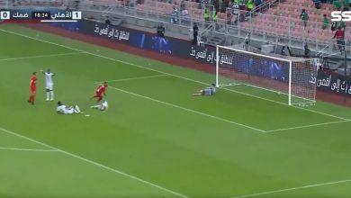 هدف ضمك الاول ضد الاهلي 1-1 الدوري السعودي