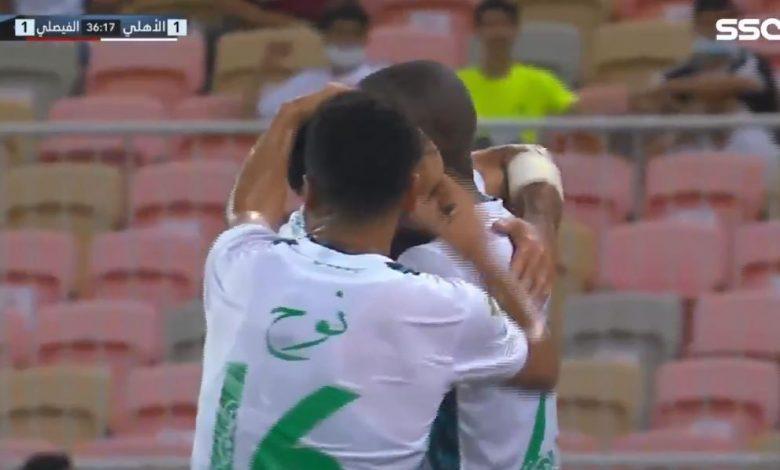 هدف الاهلي الاول في مرمى الفيصلي 1-1 الدوري السعودي