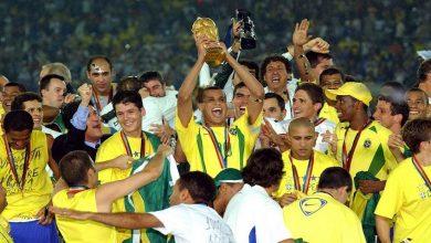 نهائي كأس العالم 2002