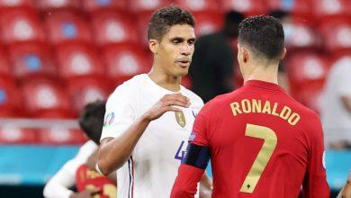 رونالدو يبدي رأيه في انتقال رفائيل فاران الى مانشستر يونايتد