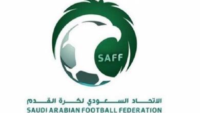 لجنة الانضباط تغرم الاهلي والنصر السعودي