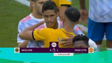 اهداف مانشستر يونايتد ضد وولفرهامبتون 1-0 الدوري الانجليزي