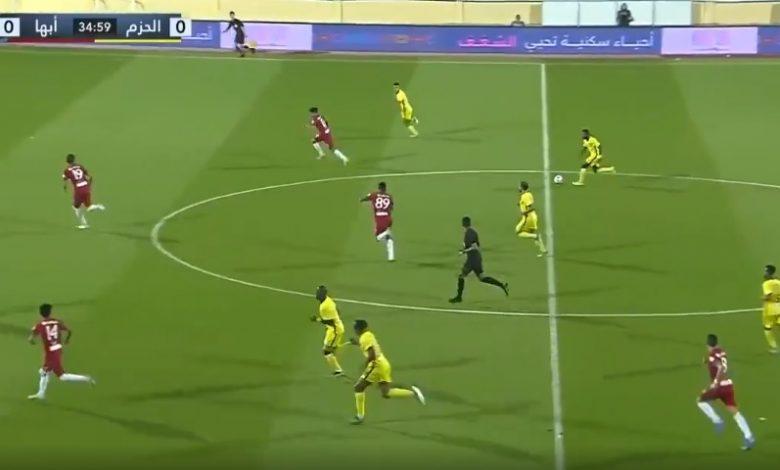 هدف الحزم الأول ضد أبها 1-0 الدوري السعودي