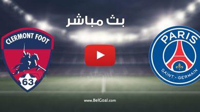 مباراة باريس سان جيرمان وكليرمون