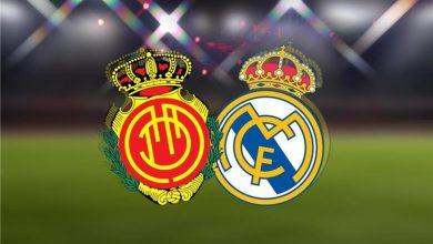 ريال مدريد - ريال مايوركا