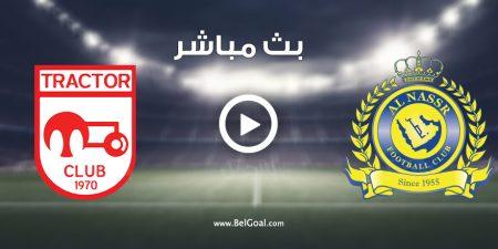 مشاهدة مباراة النصر وتراكتور