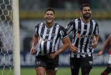 أتلتيكو مينيرو @ Clube Atletico Mineiro