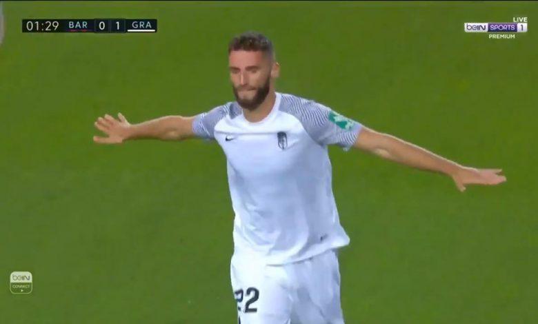 هدف غرناطة الاول ضد برشلونة 1-0 الدوري الاسباني