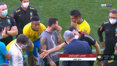 القصة الكاملة لانسحاب المنتخب الأرجنتيني من مباراته أمام البرازيل