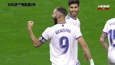 هدف كريم بنزيما ضد ريال مايوركا 1-0 الدوري الاسباني