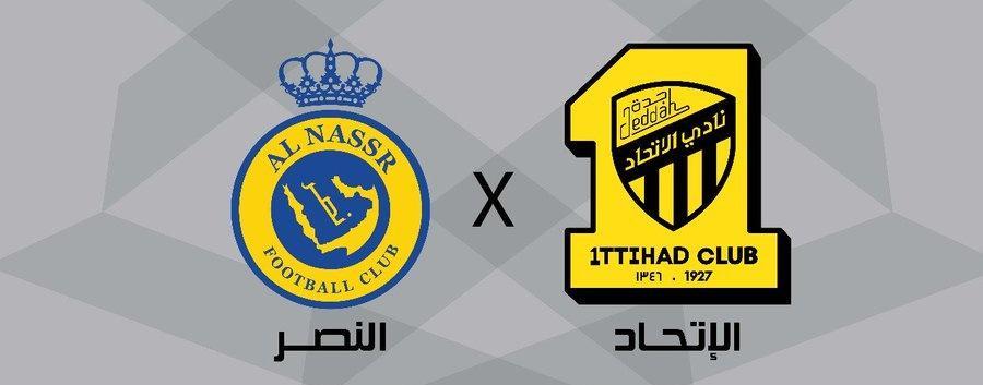 موعد مباراة الاتحاد والنصر في الدوري السعودي
