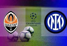 موعد مباراة انتر ميلان وشاختار دونيتسك في دوري ابطال اوروبا والقنوات الناقلة
