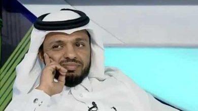 المريسل يعتذر لجماهير الهلال السعودي