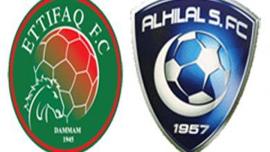 موعد مباراة الهلال والاتفاق في الدوري السعودي والقنوات الناقلة