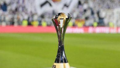 قرار دولي بشأن كأس العالم للأندية