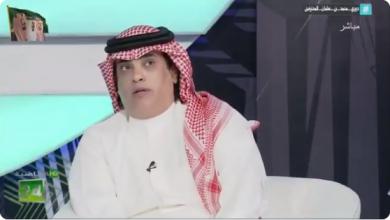 الشعلان يطالب بتدخل لجنة الانضباط ضد جماهير الاتحاد السعودي
