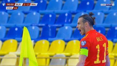 هاتريك جاريث بيل اليوم ضد روسيا البيضاء